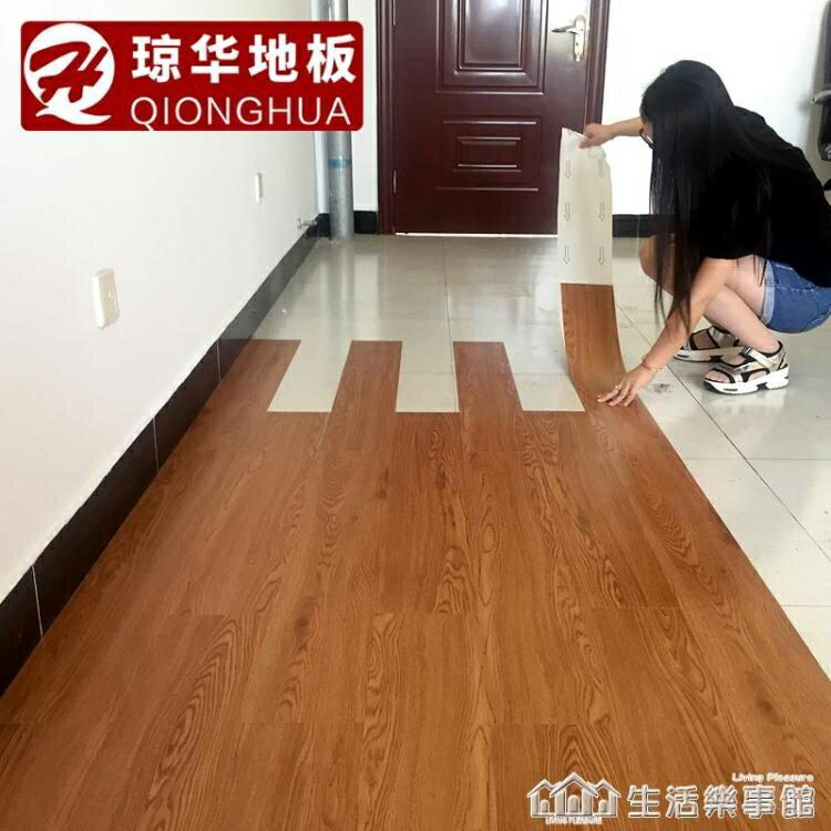 自粘地板革PVC地板貼紙地板膠加厚防水耐磨塑膠地板貼紙臥室家用NMS