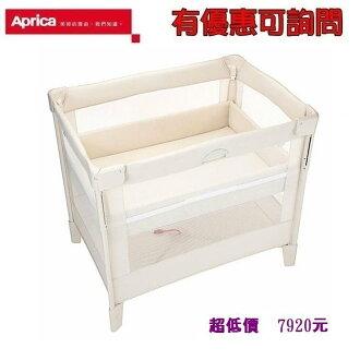 *美馨兒*愛普力卡Aprica-COCONEL Air 任意床-牛奶白(可攜帶式嬰兒床)7920元(有優惠可詢問))