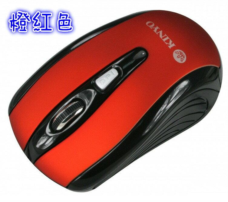 滑鼠 團購價 KINYO-時尚USB光學有線滑鼠 電腦 / 筆電 / 鍵盤 / 滑鼠 / 無線滑鼠 / 無線鍵盤 / 電競滑鼠 / 電競鍵盤 / USB 1