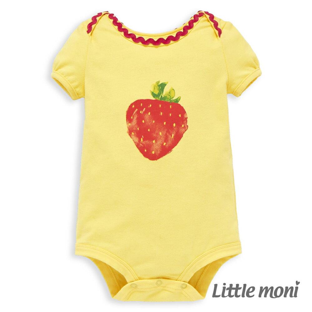 Little moni 水彩暈染草莓包屁衣 - 黃色
