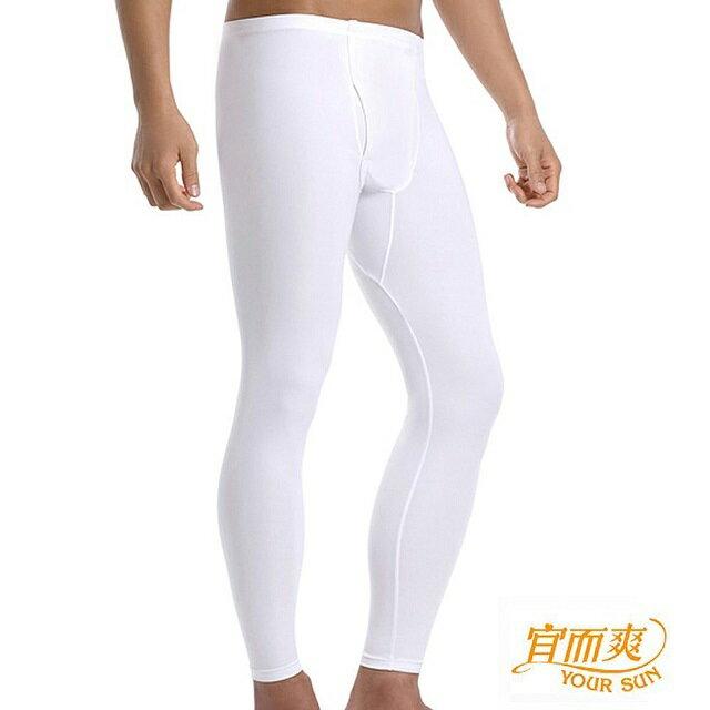 宜而爽 經典型男舒適厚棉衛生褲(白2件組)