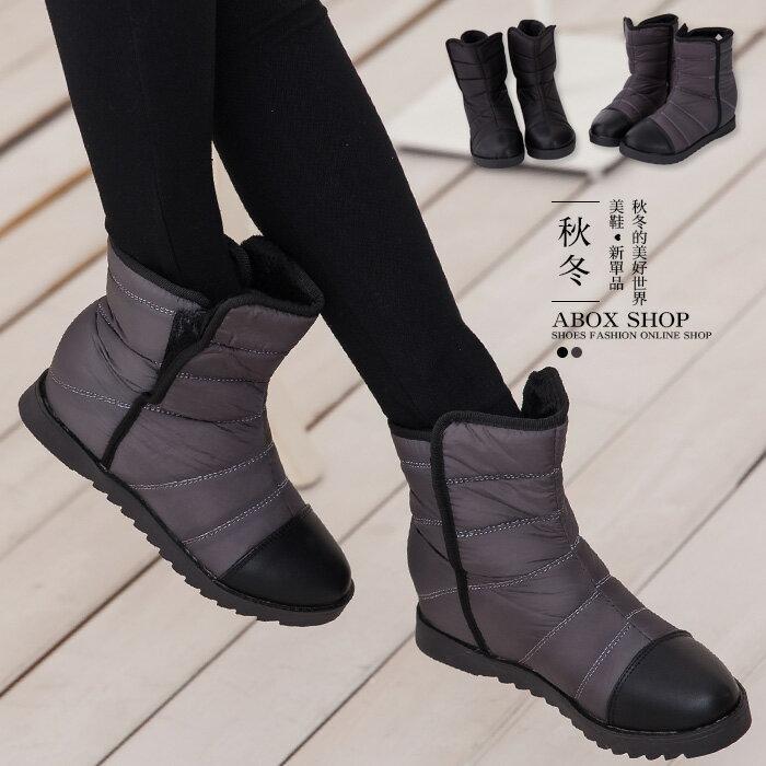 格子舖*【AA801】時尚新款魔鬼氈好穿脫 太空尼龍防潑水材質 平底中筒靴 太空靴 2色 0