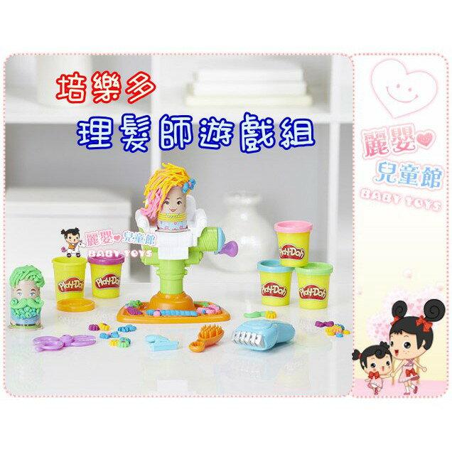 麗嬰兒童玩具館~培樂多Play-Doh創意DIY黏土-理髮師遊戲組.附電動推髮器 3