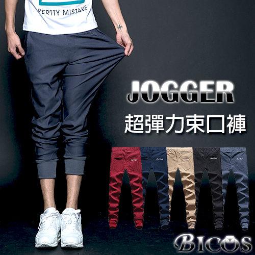 Jogger超彈力休閒褲【JN3845】OBI YUAN 韓版電繡螺紋束口褲/工作褲 共5色