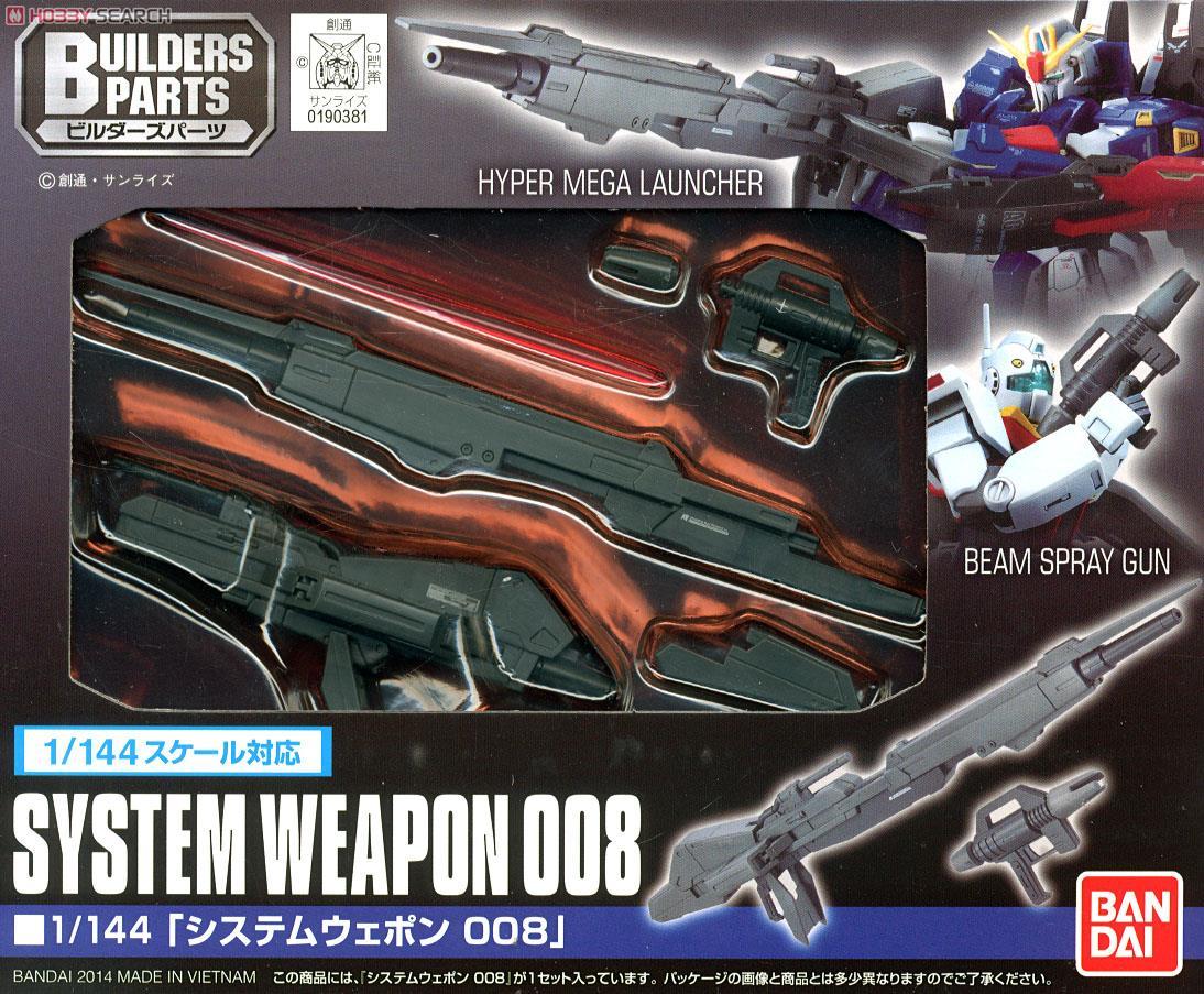 ◆時光殺手玩具館◆ 現貨 組裝模型 模型 鋼彈模型 BANDAI GUNPLA BUILDERS PARTS 1/144 專用 系統武器組 008