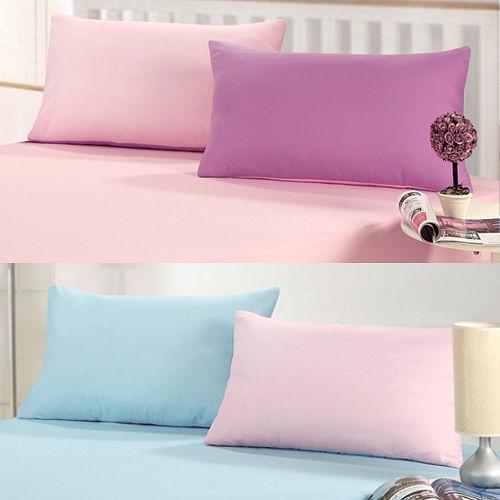 吸濕排汗防蹣抑菌雙色枕頭(2入)✤朵拉伊露✤
