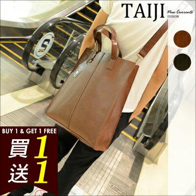 手提包‧簡約素面大容量手提肩背包‧二色~NXA9081~~TAIJI