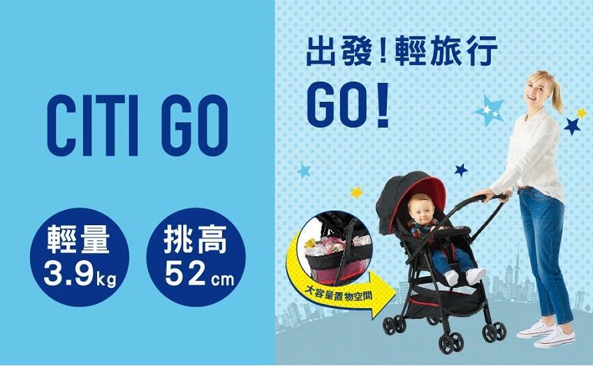 Graco Citi Go 超輕量雙向嬰幼兒手推車 清新藍 5520元