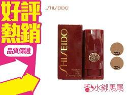 SHISEIDO 資生堂 夢思嬌 粉條 14g 223 亮白/224 自然 膚色 兩色可選擇◐香水綁馬尾◐