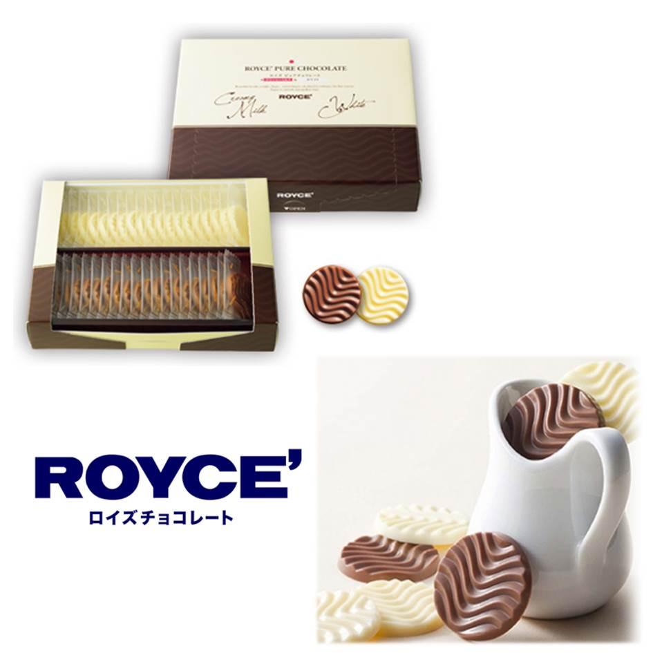 【ROYCE】波浪巧克力片40入(純黑  /  黑白雙色牛奶)=備貨天數約10個工作日 3.18-4 / 7店休 暫停出貨 2