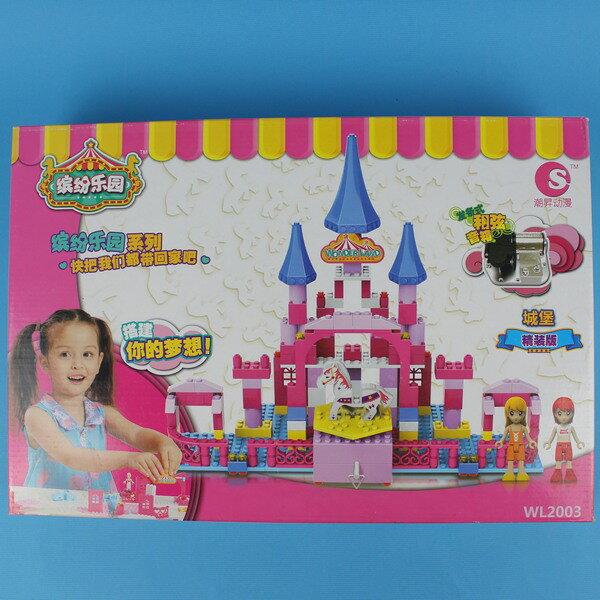 繽紛樂園城堡積木 WL2003 女孩拼裝積木別墅音樂盒(精裝版) / 一盒入 { 促1000 } ~佳 0