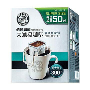 伯朗大濾掛咖啡義式中深焙10入盒【合迷雅好物商城】