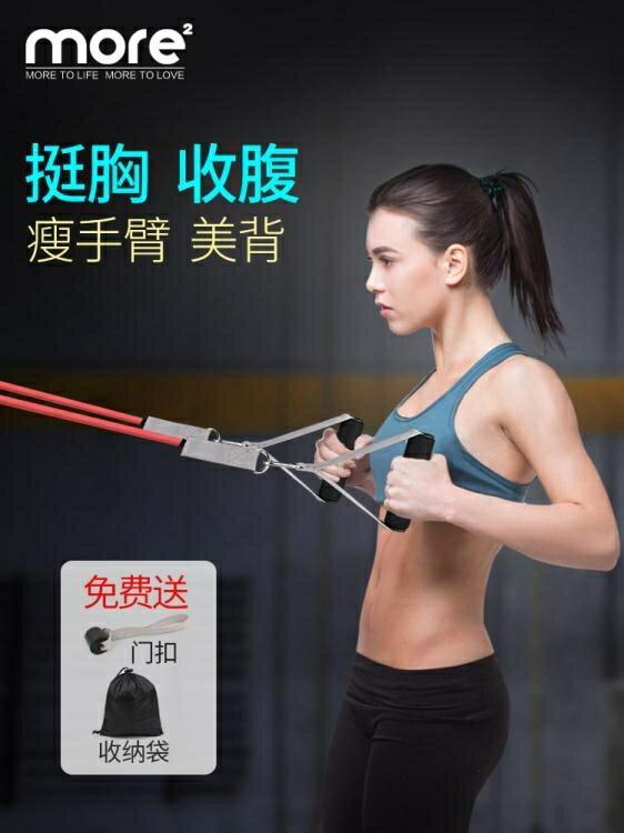 阻力器 健身阻力帶拉力繩女士家用瘦背瘦手臂練肩部背部器材女男