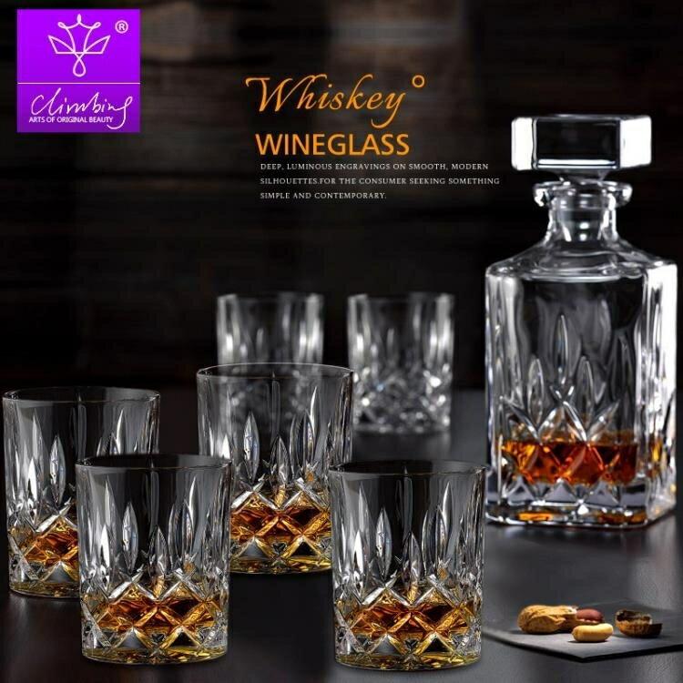 Climbing水晶玻璃威士忌杯玻璃紅酒瓶酒樽創意洋酒杯酒具禮品套裝