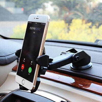 【A-HUNG】自動鎖長桿伸縮手機支架 車用支架 車用車架 汽車車架 手機架 車座 手機支架 手機車架