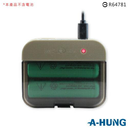 【A-HUNG】智慧型兩用 快速充電 18650 鋰電池 USB 雙槽充電器 行動電源盒 充電座 電池盒 充電電池收納盒