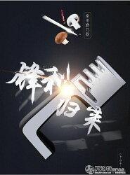 日本快速磨刀器神家用廚房手動磨陶瓷菜刀工具多功能定角磨刀石棒 居家