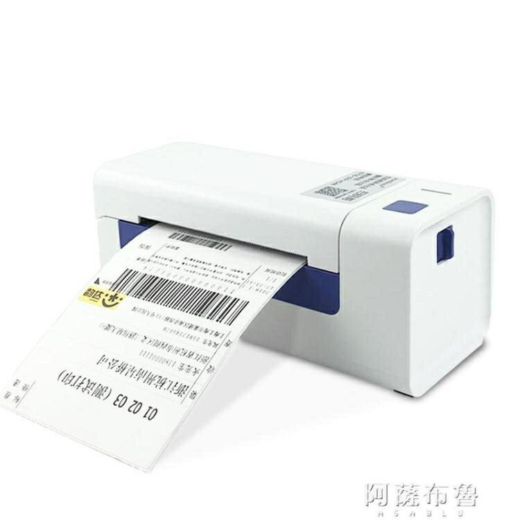 標籤機 快遞單打單機電子面單機一二聯快遞單小型藍芽通用打印機快遞條碼 阿薩布魯   凡客名品