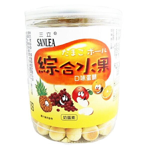 【草莓季、巧克力8折起】三立 綜合水果味蛋酥─130g罐裝
