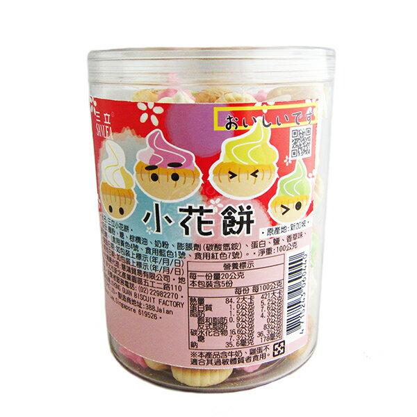 三立 小花餅─100gX12罐 (箱入) - 限時優惠好康折扣