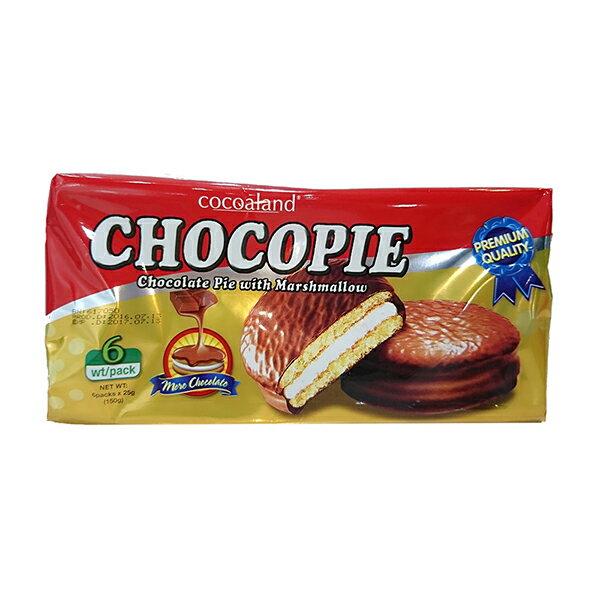 【草莓季、巧克力8折起】Cocoaland 巧克力風味派─150g (6入)
