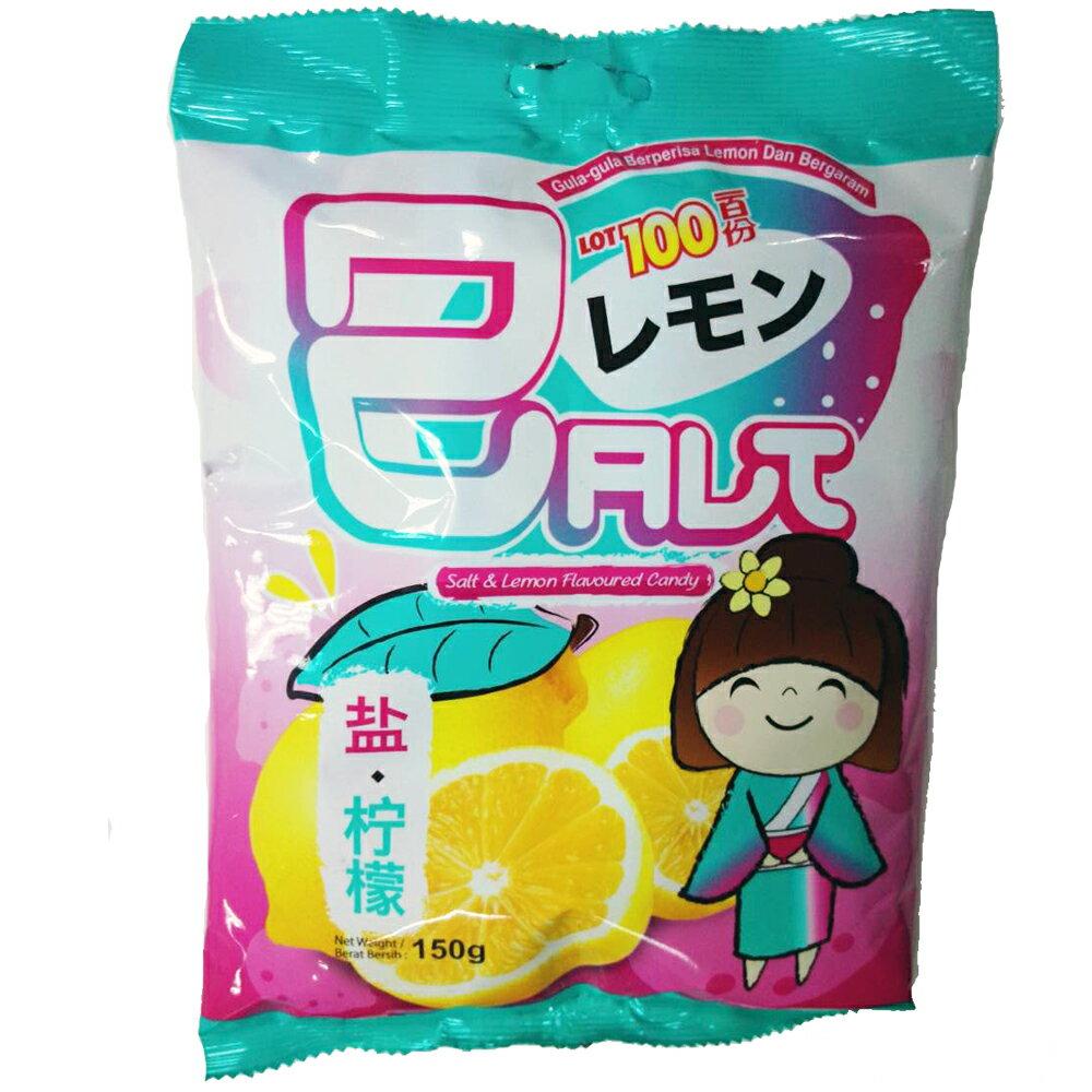 一百份鹽味檸檬水果糖─150g