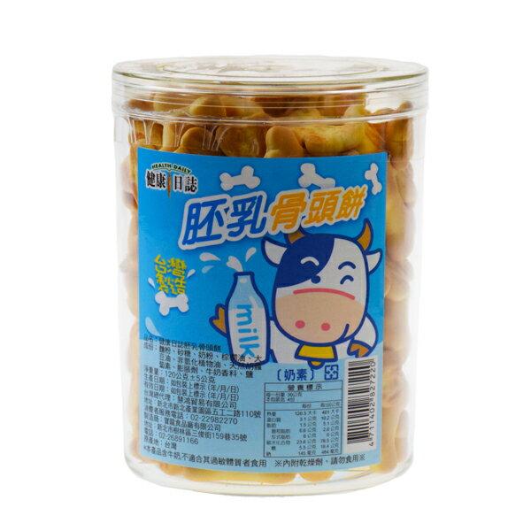 健康日誌  胚乳骨頭餅─120g罐裝