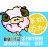 健康日誌  羊奶骨頭餅─120gX12罐(箱入) 2