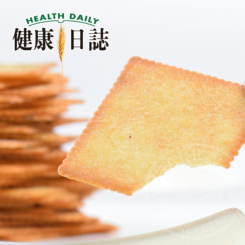 健康日誌 法式蒜味脆餅