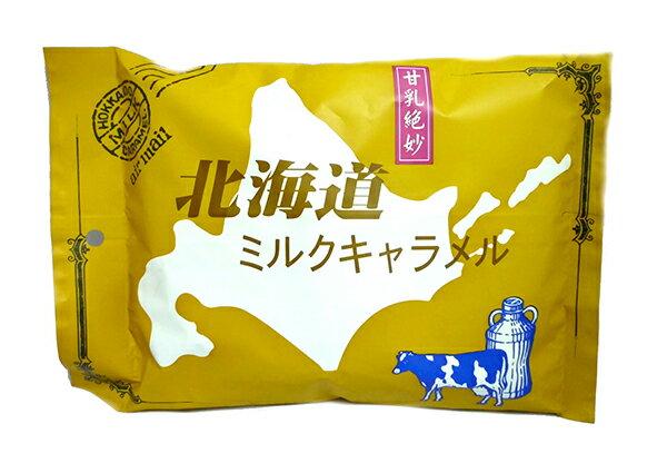 北海道牛奶糖─260gX10包(箱入) - 限時優惠好康折扣