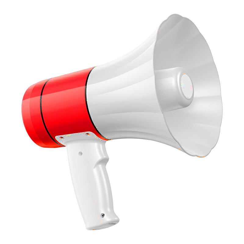 喊話器 喊話器叫賣神器嗽叭擴音播放廣播戶外高音大聲公小喇叭揚聲手持錄音箱地攤擺攤無線藍牙便攜式導游『CM39847』