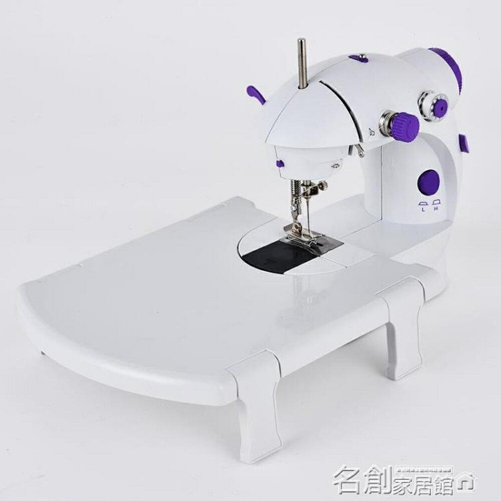 縫紉機 縫紉機家用 電動全自動迷你小型多功能吃厚微型臺式縫衣機 名創家居DF