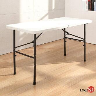 邏爵LOGIS-生活多用122CM萬用摺疊桌/野餐桌/展示桌/會議桌Z122