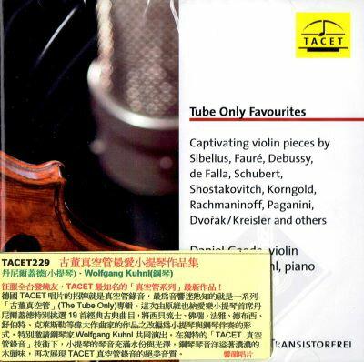 ~停看聽音響唱片~~CD~古董真空管最愛小提琴作品集