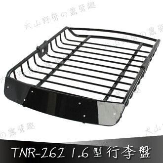 【露營趣】安坑送雨布/綁帶/固定網 TNR-262 新款消光黑160型 行李盤 行李框 車頂框 置物盤 置物籃 行李籃 行李箱 貨架 YAKIMA 都樂 Buzzrack 可參考