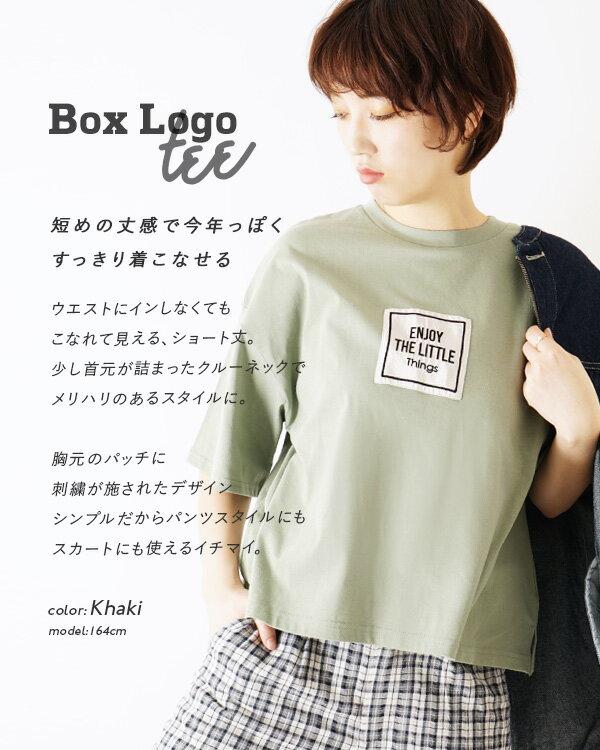 日本e-zakka / 簡約5分袖T恤 / 32417-1900010 / 日本必買 代購 / 日本樂天直送(2900) 3