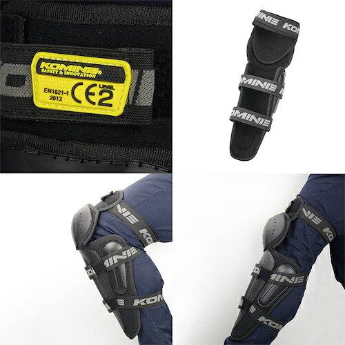 ~任我行騎士部品~KOMINE SK-819 CE認證 level2 護膝 三護具 膝蓋 脛骨 小腿