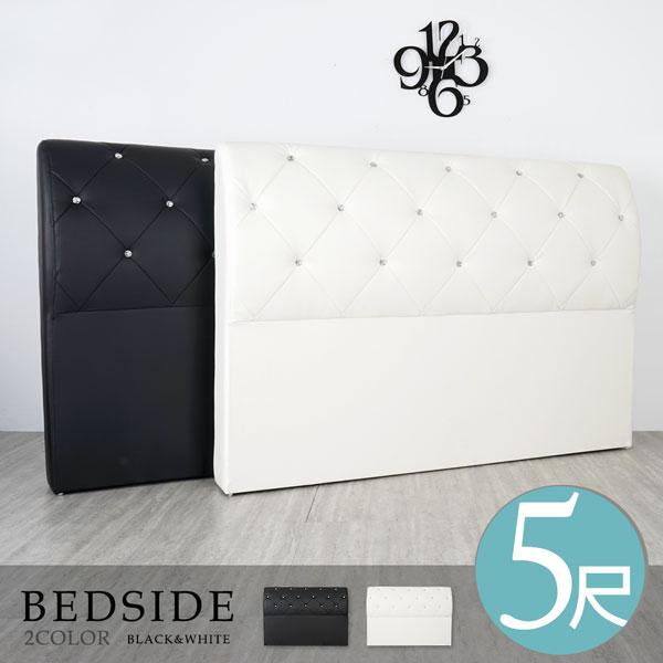 雙人床頭片皮革床頭靠墊臥室《YoStyle》莫娜皮革床頭-雙人5尺(二色)