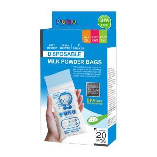 『121婦嬰用品館』PUKU 攜帶式奶粉袋20入 0