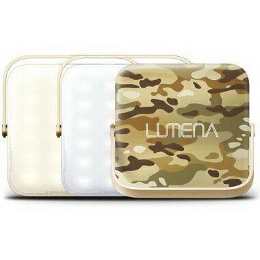 NEW N9 LUMENA 行動電源照明LED燈-沙漠迷彩 - 限時優惠好康折扣