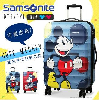 《熊熊先生》2017新款Micky米老鼠 行李箱 20吋Samsonite新秀麗 AF9輕量硬殼登機箱 霧面防刮 可擴充旅行箱 輕量 雙排輪/飛機輪 Minnie
