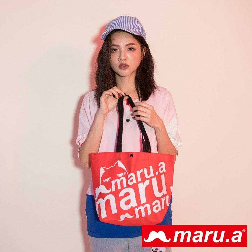 【maru.a】maru.a潮流購物袋 9309911 2