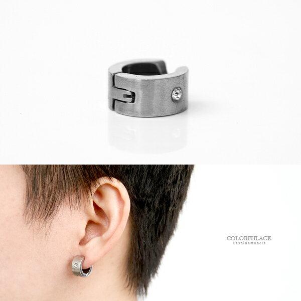 夾式耳環鋼製個性寬版單鑽耳夾耳環【ND551】柒彩年代