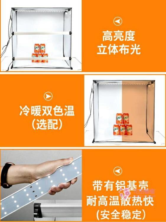 攝影棚 44cm小型攝影棚燈箱迷你產品拍攝道具高清可調光靜物拍攝台T【全館免運 75折鉅惠】