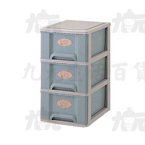 【九元生活百貨】聯府T30置物櫃(三層附輪)置物櫃收納櫃