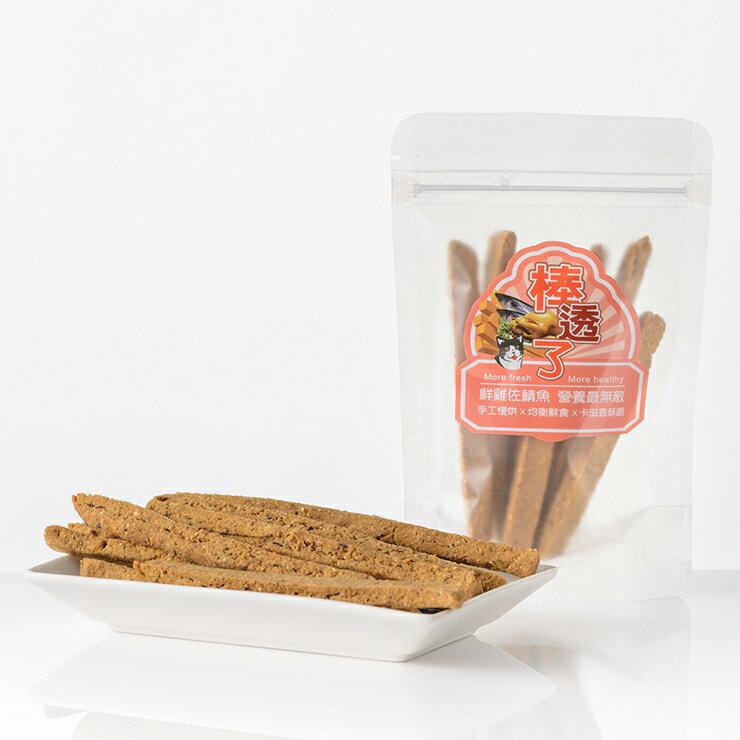 棒透了 貓狗餐餐健康加分組 雞肉鯖魚蛋白 牛磺酸 DHA  B群 手工低溫慢烘 營養均衡又美味 卡滋香酥脆 健康新奢華 創意飼料及零食 (40g x 6包)