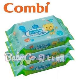 *babygo*康貝 Combi Kuma Kun超純水嬰兒柔濕巾隨手包【20抽 ×3入】