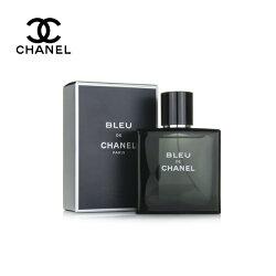 CHANEL 香奈兒 BLEU DE CHANEL  藍色男性淡香水50ml《Umeme》