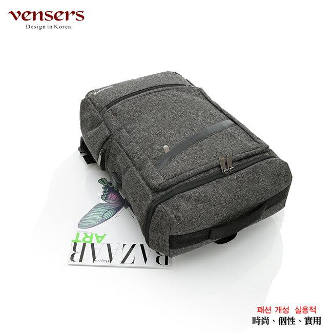 【vensers】 多功能時尚後背包 (S700301黑灰) 1