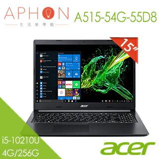 【Aphon生活美學館】ACER Aspire 5 A515-54G-55D8 黑(i5-10210U/ 15.6吋FHD/ 4G/ 256G SSD/ MX250 2GB/ Win 10)...